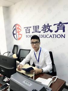 指导老师:詹雄斌